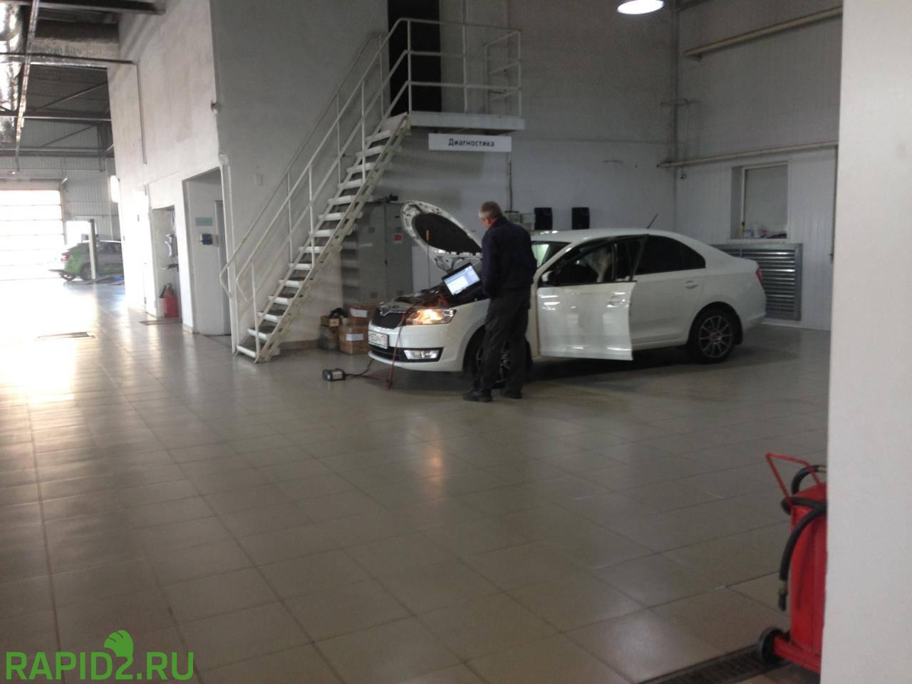Обновление прошивки АКПП Skoda Rapid у дилера