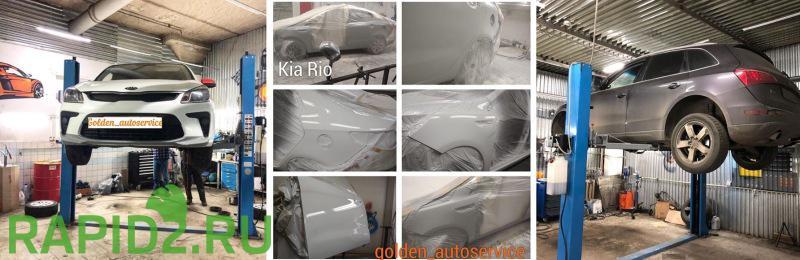 Golden Auto Service - Слесарный и Кузовной Ремонт Авто