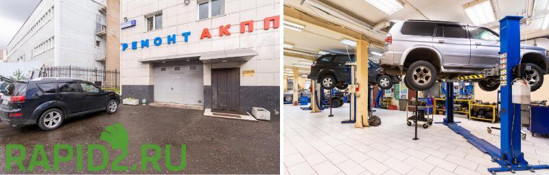 Автосервис РемАКПП срочный ремoнт АKПП в Москве
