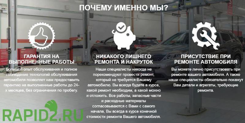 """""""Серебряный слон"""" ремонт и обслуживание авто в Москве"""
