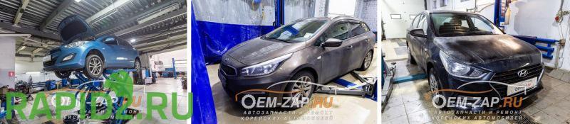 OEM-ZAP.ru - Запчасти и ремонт корейских авто в Москве