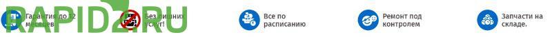 Автосервис «СеверМоторс» полный спектр услуг в Москве
