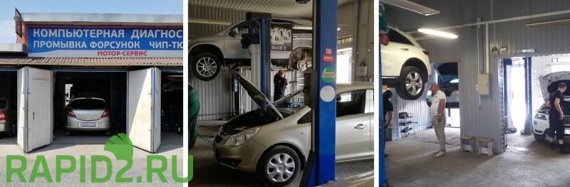 Мотор Сервис в Ростов-на-Дону Ремонт и обслуживание авто -5%