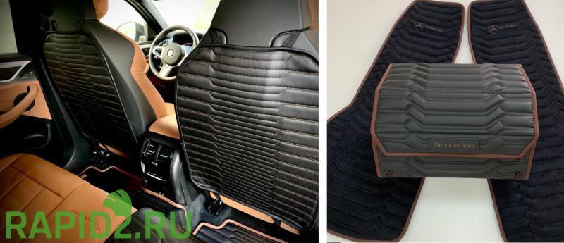 Стёганофъ - Накидки на сидения | Накидка на спинку сидений
