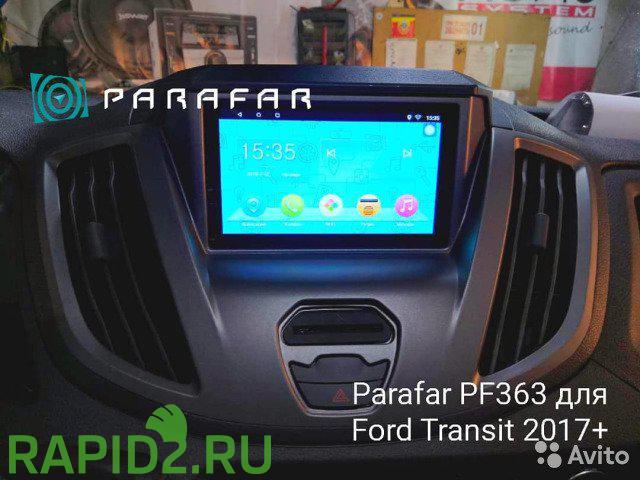 Парафар.рф - автоэлектроника и автоаксессуары по РФ и СНГ