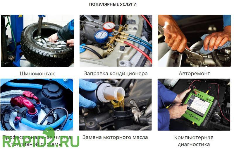 ChampionMotors ремонт автомобилей,чип-тюнинг в СПб