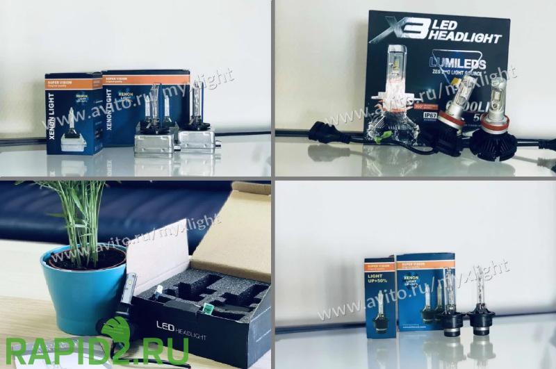 MYX ксенон и светодиоды от производителя доставка по РФ