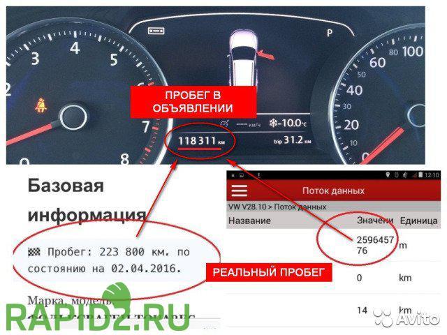 Автоподбор Тюмень Expert_Auto