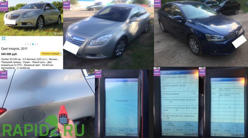 AUTO EXPERT SAMARA - помощь при покупке и выборе авто