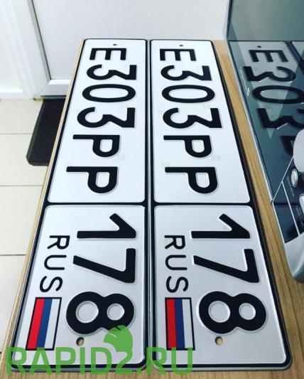 Изготовление номеров на все виды транспорта. РФ,СНГ и Европа