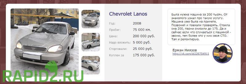 Автоэксперт 64 | Подбор авто в Саратове и области | по РФ