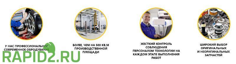Автосервис «АТЦ Сибирский» в Красноярске