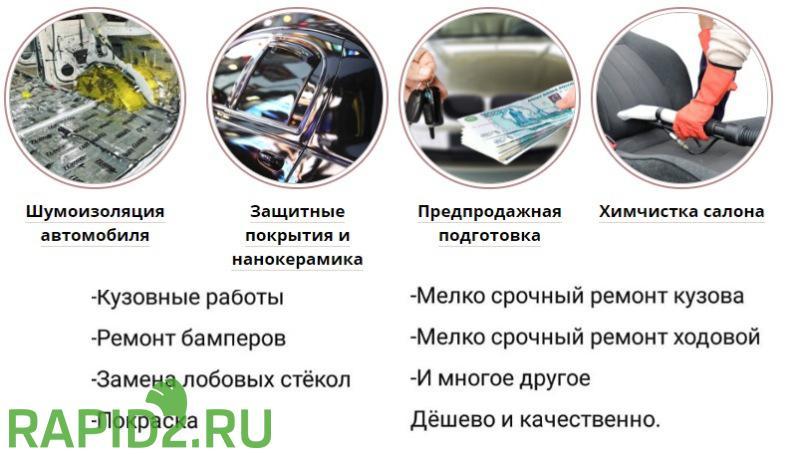 """АвтоАтелье """"AutoMaster"""" Альметьевск"""