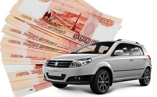 Как проверить автомобиль находится в залоге или в кредите?