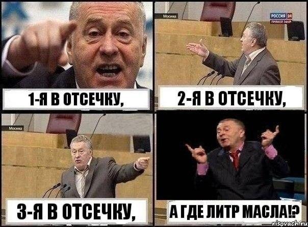 vot-takie-bivayut-shlyuhi