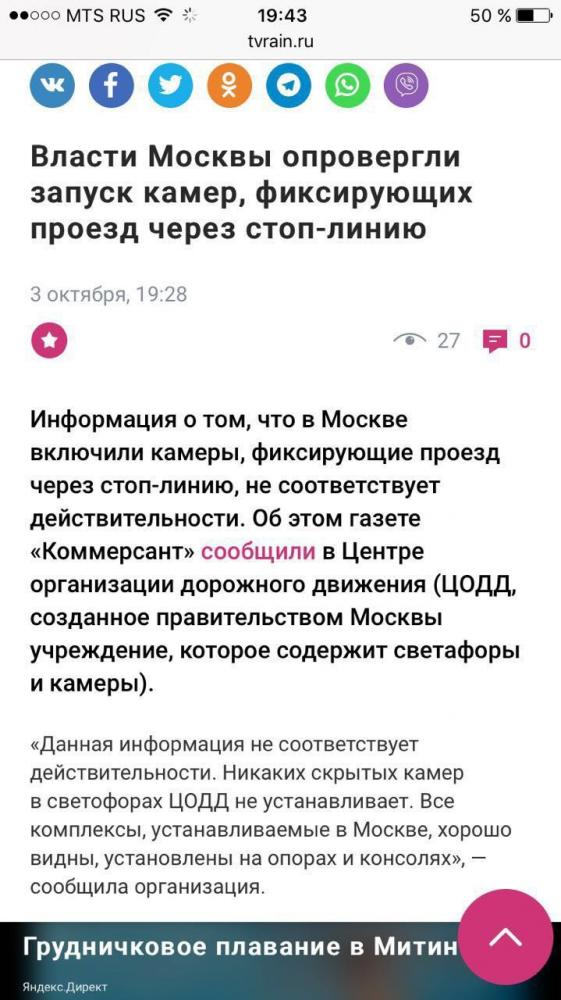 Москва Ахтунг !!!!!