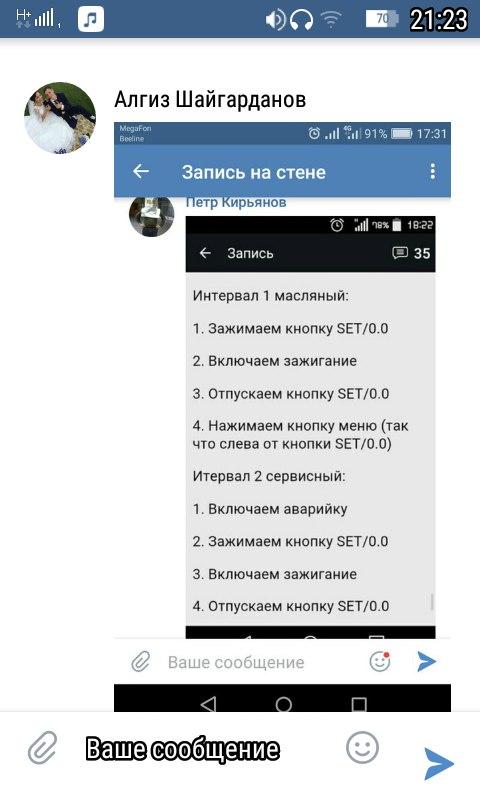 """Загорается на дисплее Рапид """"инспекция сервиса"""""""