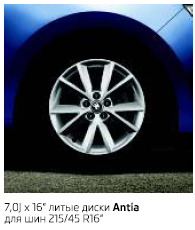 antia.png